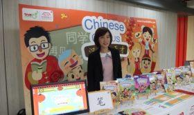 chinese teacher training