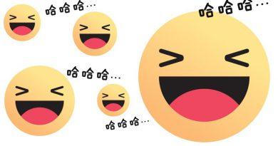 laughn-madarin-chinese
