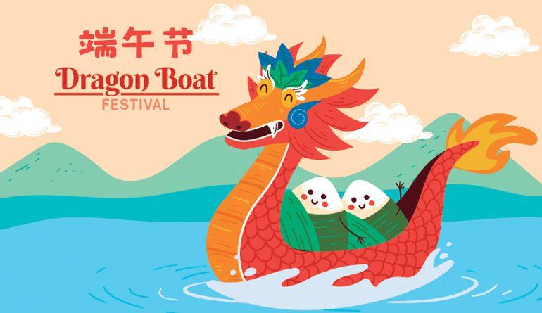 แข่งเรือมังกร ชิมบ๊ะจ่างในวันตวนหวู่
